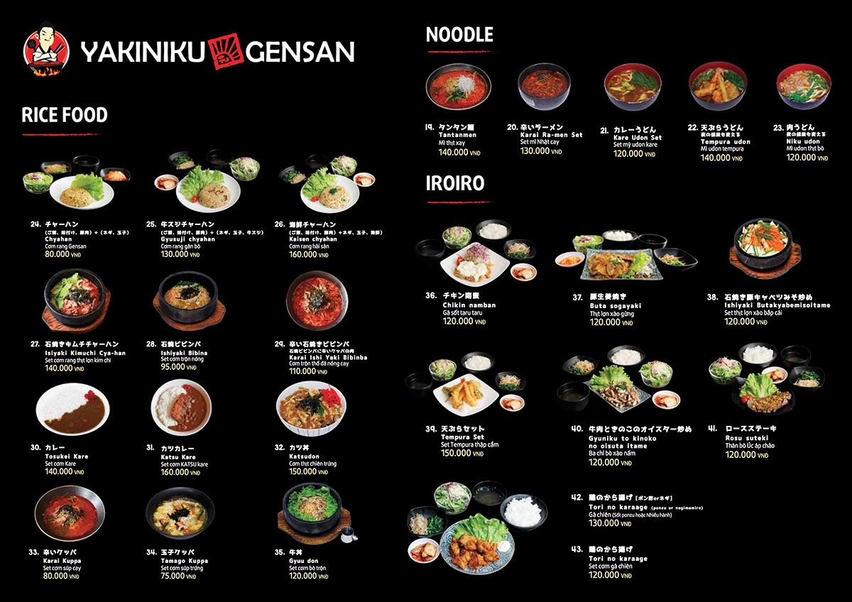 menu051