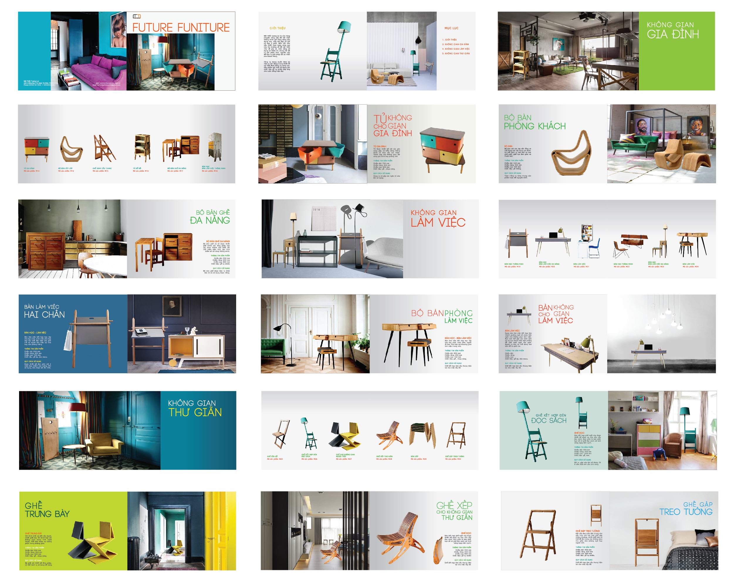 brochure043