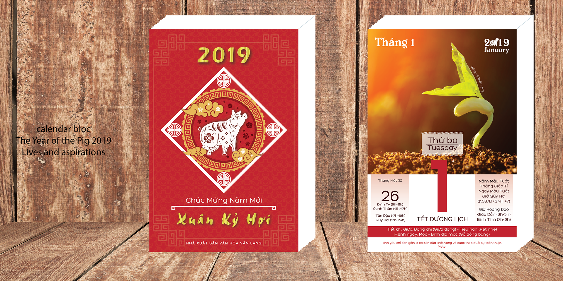 Lịch Bloc là loại lịch truyền thống trong văn hóa Việt Nam
