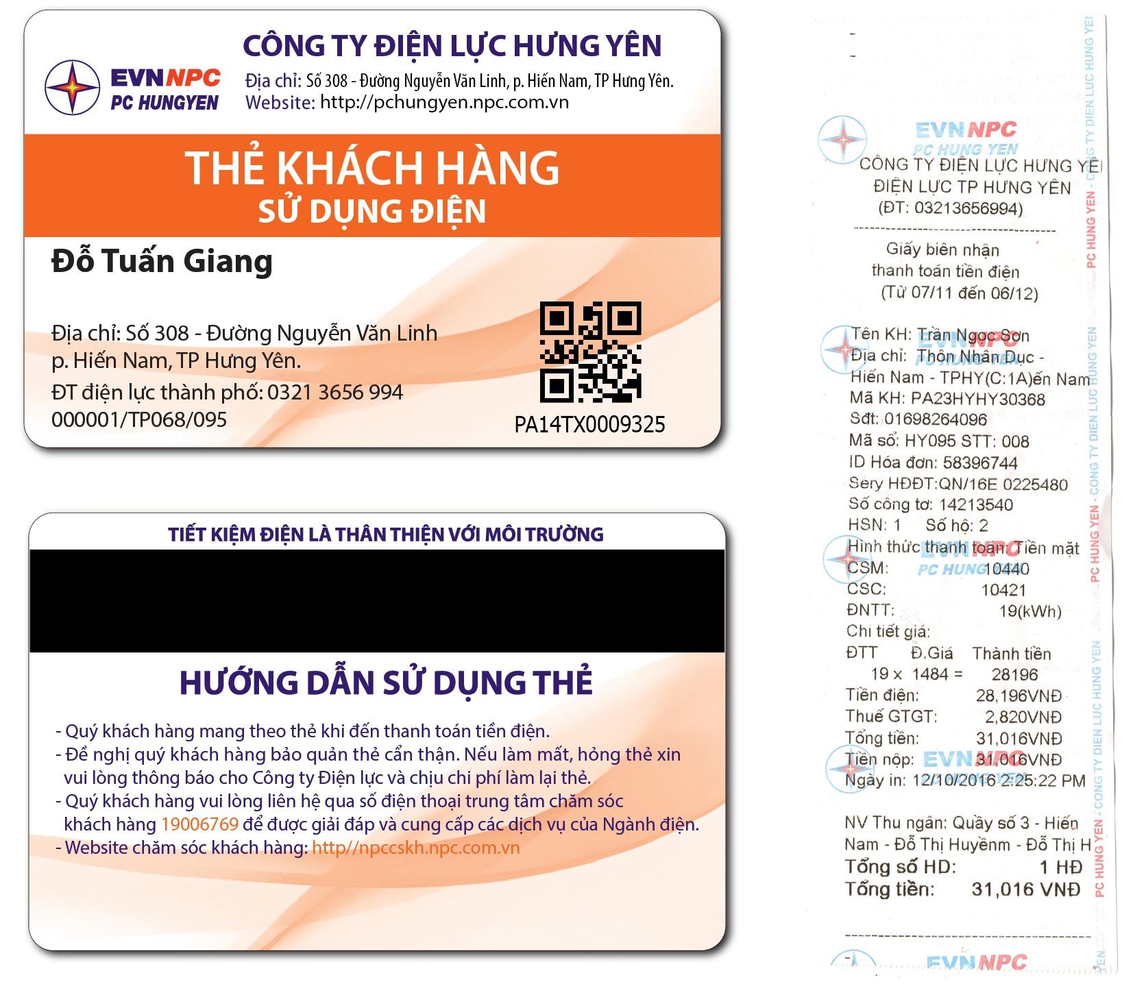 thiet ke the khach hang 004